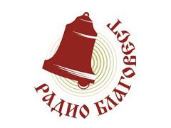 Радио Благовест (Томск 100,9 ФМ)