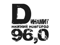 Динамит