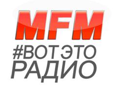 Радио MFM