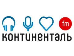 Радио Континенталь (Челябинск 100,4 FM)